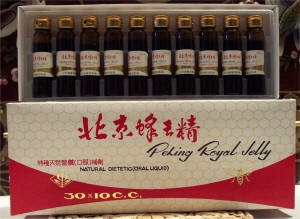 Peking Jelly Royal