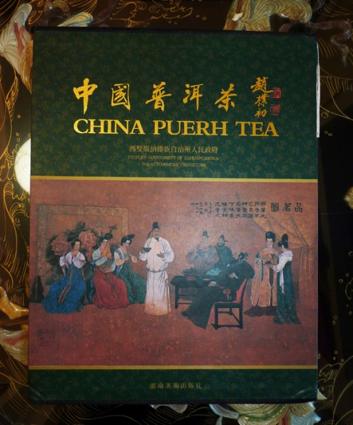 Buch: China Pu Erh Tea