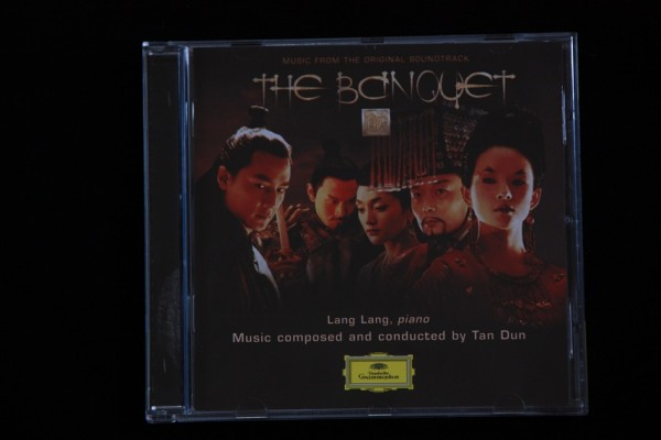 The Banquet Soundtrack by Tan Dun