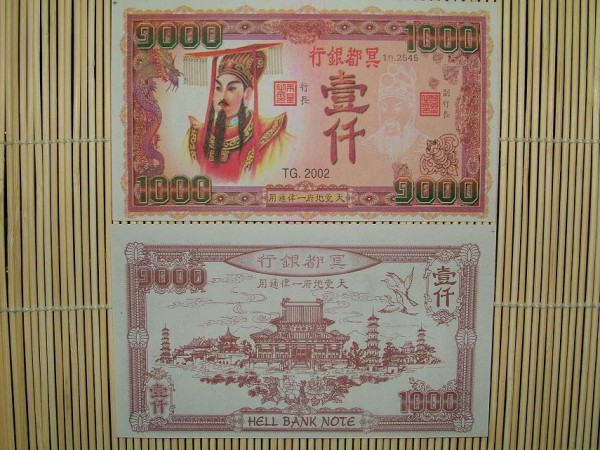 Orig. chinesisches Himmels-Geld 1.000 Yuan